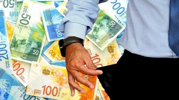 وزارة الإقتصاد تعلن عن تحفيزات لأصحاب العمل
