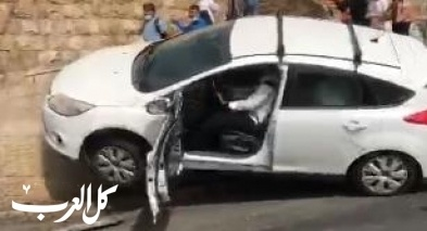 فيديو: سائق يهودي ينحرف عن مساره في القدس