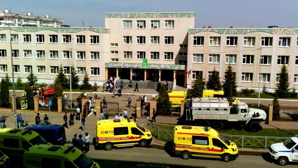 روسيا| 8 قتلى بإطلاق رصاص داخل مدرسة