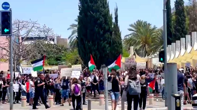 مظاهرة احتجاجية في جامعة تل ابيب