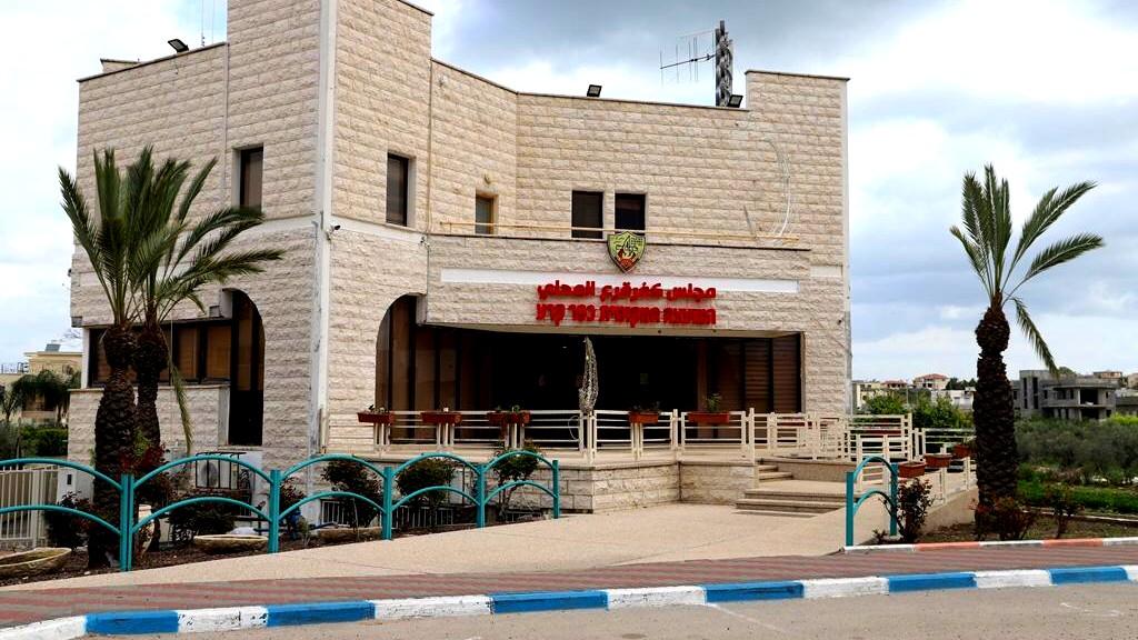 مجلس محلي كفرقرع: الغاء احتفالات العيد