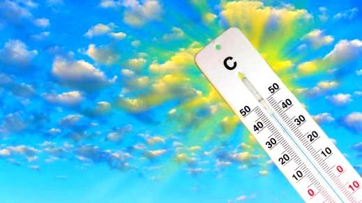 حالة الطقس : اجواء صافية ومعتدلة