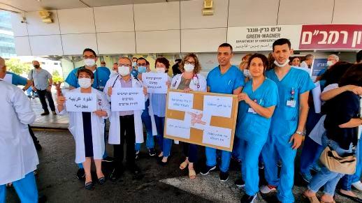 مظاهرة الطواقم الطبية على مدخل مستشفى رمبام