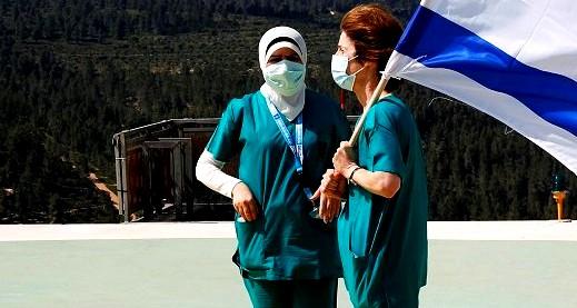 تغيب أكثر من 1500 عاملا في الجهاز الصحي عن العمل اليوم بسبب الاضراب العام في المجتمع العربي