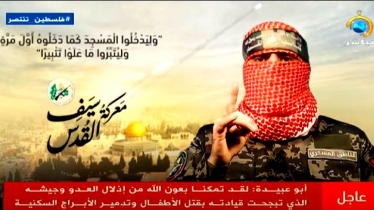 أبو عبيدة: خضنا المعركة دفاعا عن القدس بكل شرف