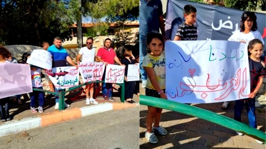 فسوطة: احتجاج ضد التنكيل بالاطفال