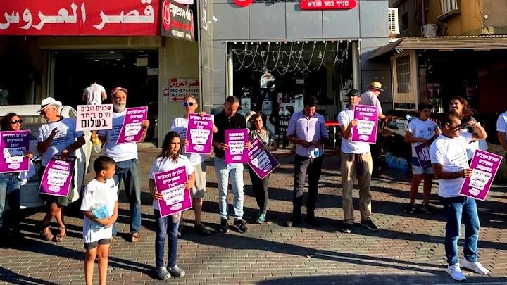 عرب ويهود يدعون للسلام في كفرمندا