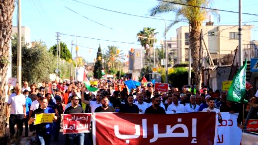 كفرقرع موحدة ضد الإعتقالات التعسفية لشبابنا
