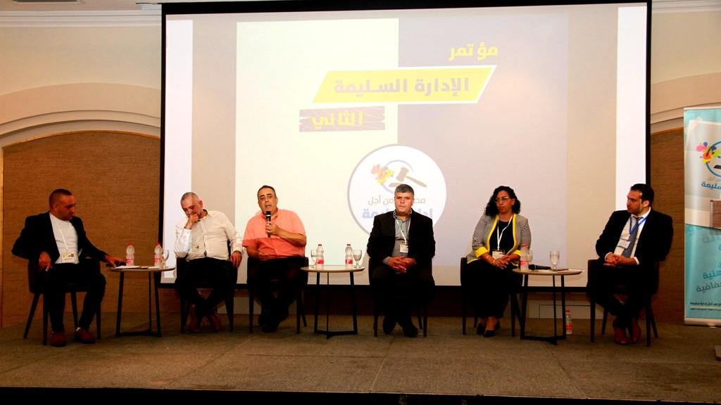 الناصرة: محامون تعقد موتمرًا للادارة السليمة