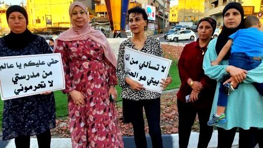 تظاهرة احتجاجية ضد اغلاق مدرسة الحنان في عرابة