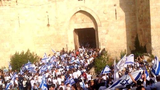 الشرطة تمنع اقامة مسيرة الاعلام يوم الخميس بالقدس