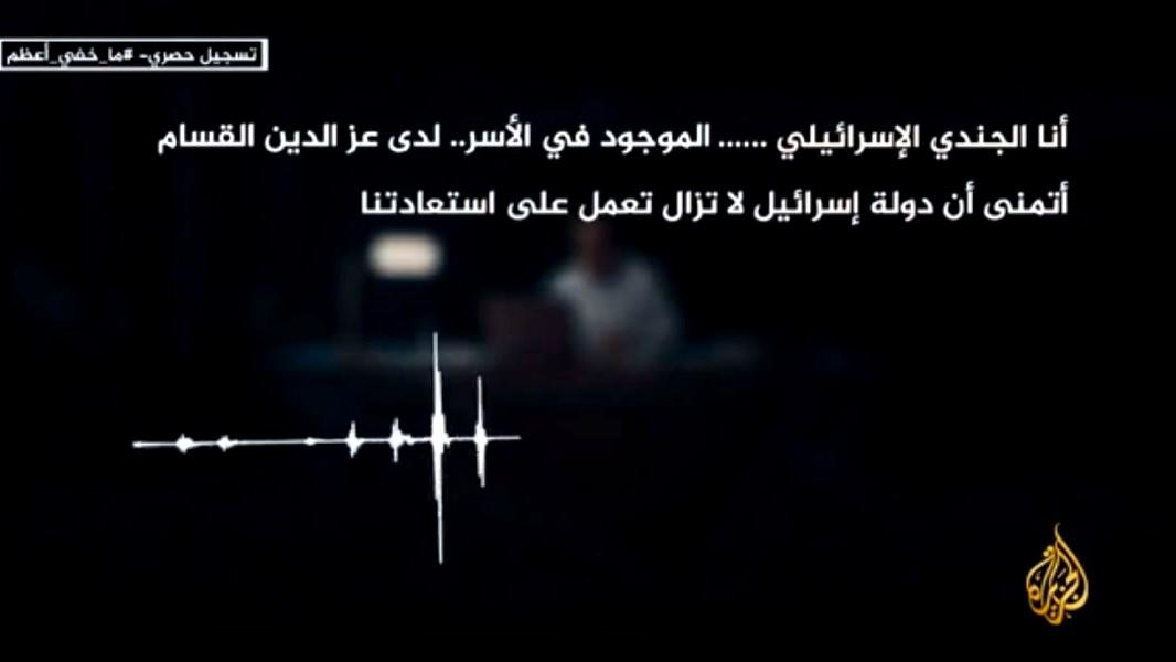 اسرائيل ترد على فيديو القسام