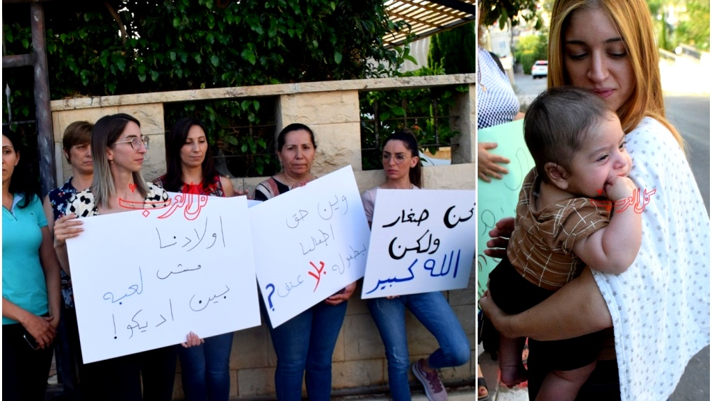 اهالي فسوطة يتظاهرون ضد إطلاق سراح حاضنة