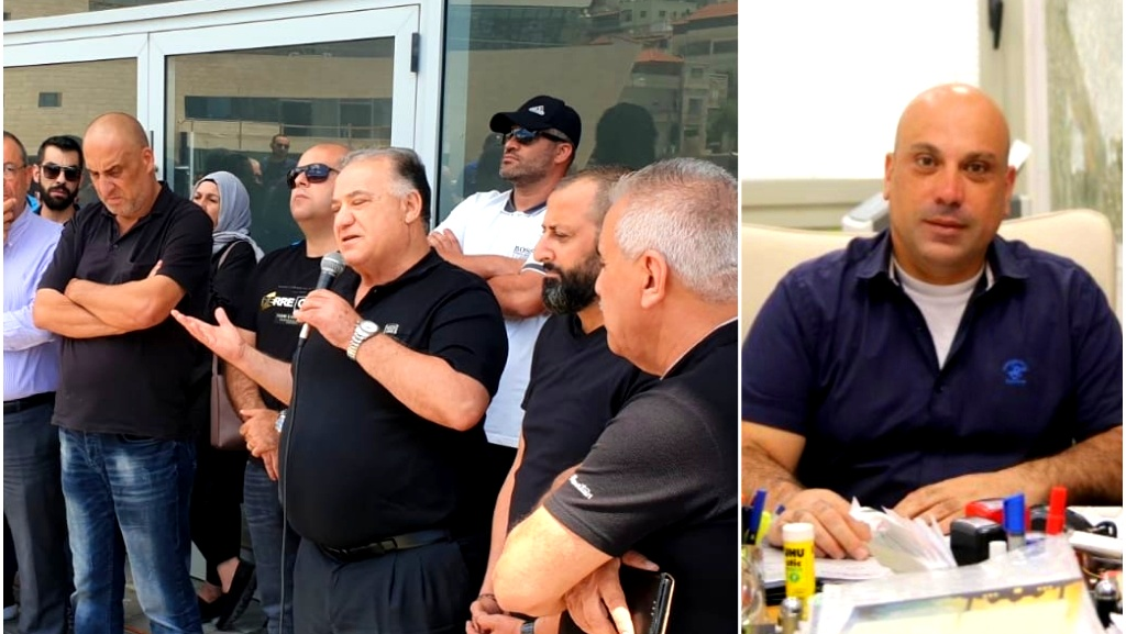 وقفة احتجاجية في بلدية الناصرة