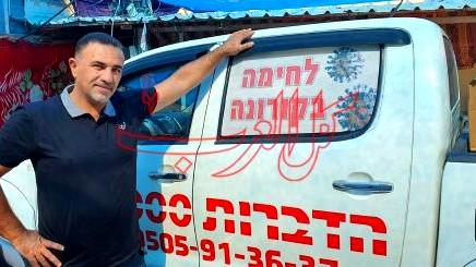 شحود: لدغة أفعى فلسطين قد تسبب الوفاة