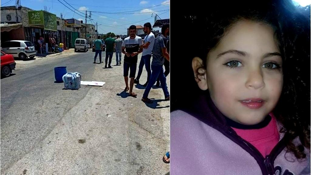 مروّع: وفاة الطفلة جولان أحمد صبحي
