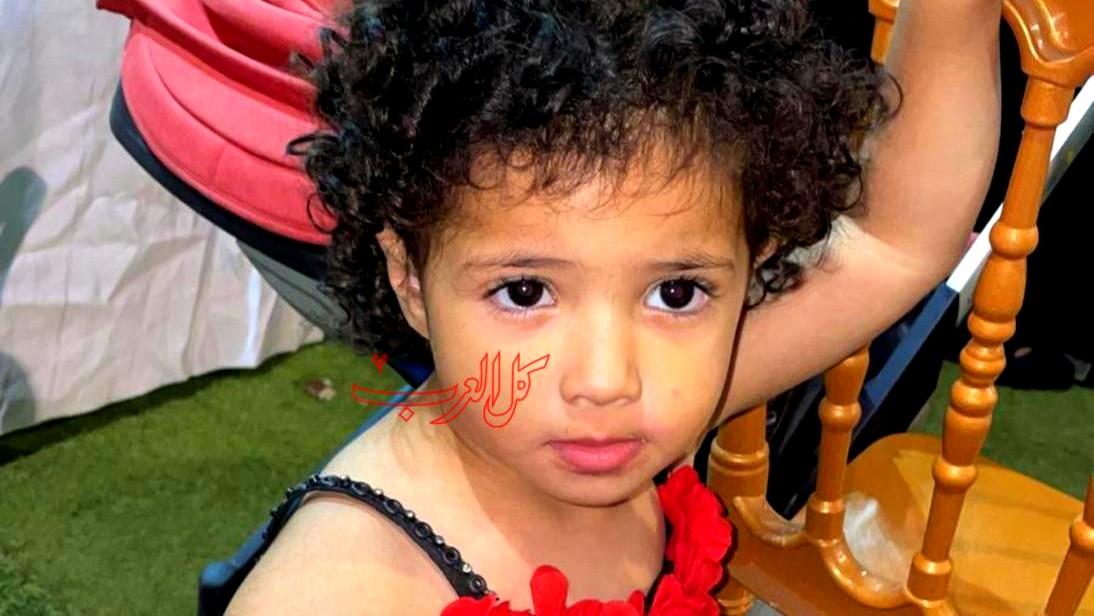 كسيفة: مصرع الطفلة رؤيا أبو عجاج
