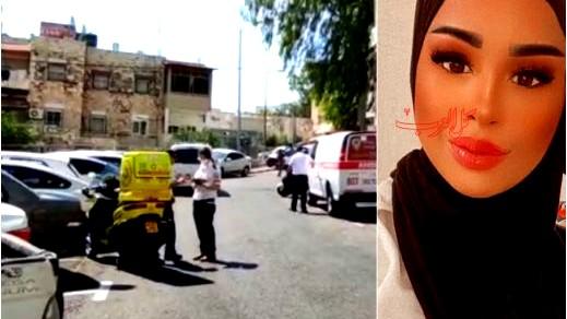 مقتل ميسر عثمان جراء تعرّضها لإطلاق نار في حيفا