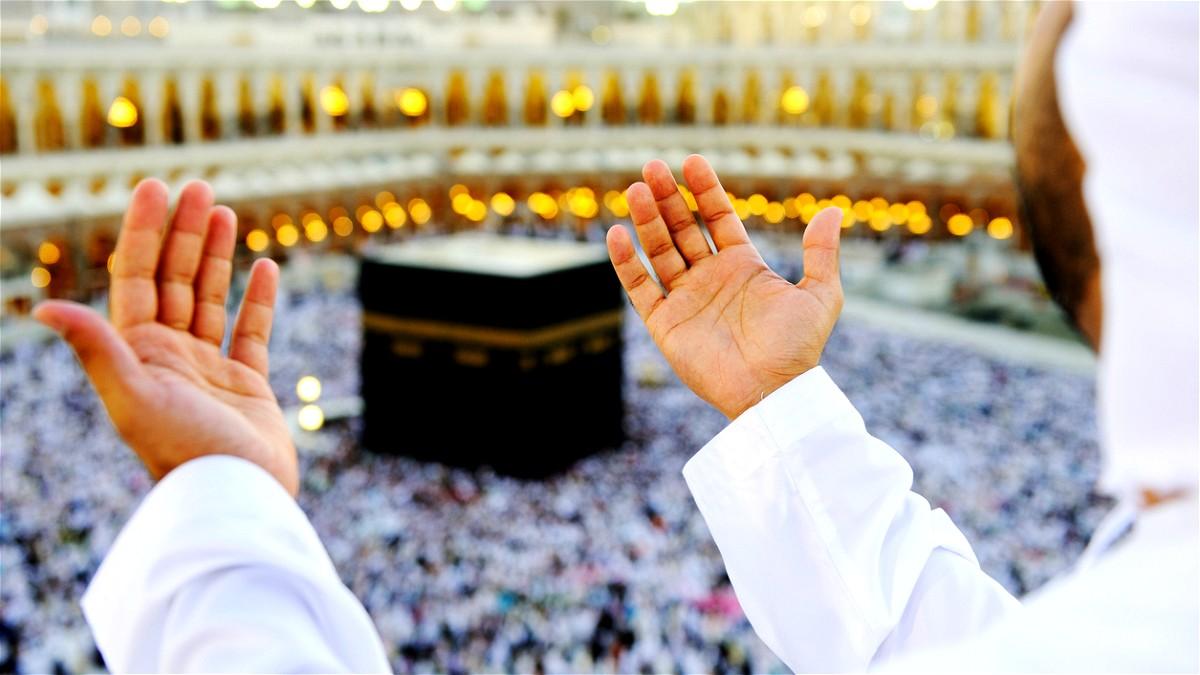 رسميًا| السعودية تعلن أول أيام عيد الأضحى