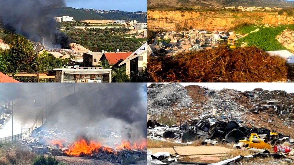 آفة مكبات النفايات في البلدات العربية