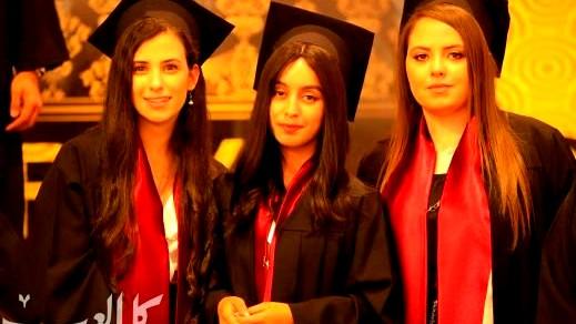 سخنين - مدرسة البشائر الاهلية تحتفل بتخريج الفوج ال14