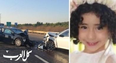أم الفحم: عائلة الطفلة شام بركات تناشد بالدعاء لها بعد إصابتها بحادث طرق مروّع قرب ميسر