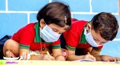 بدون فحص سلبي لا يوجد تعليم | الزام طلاب المدارس الابتدائية والحضانات باجراء فحوصات كورونا