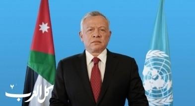 الملك عبد الله: سيستمر الأردن بالعمل على الحفاظ على الوضع التاريخي والقانوني القائم بالقدس