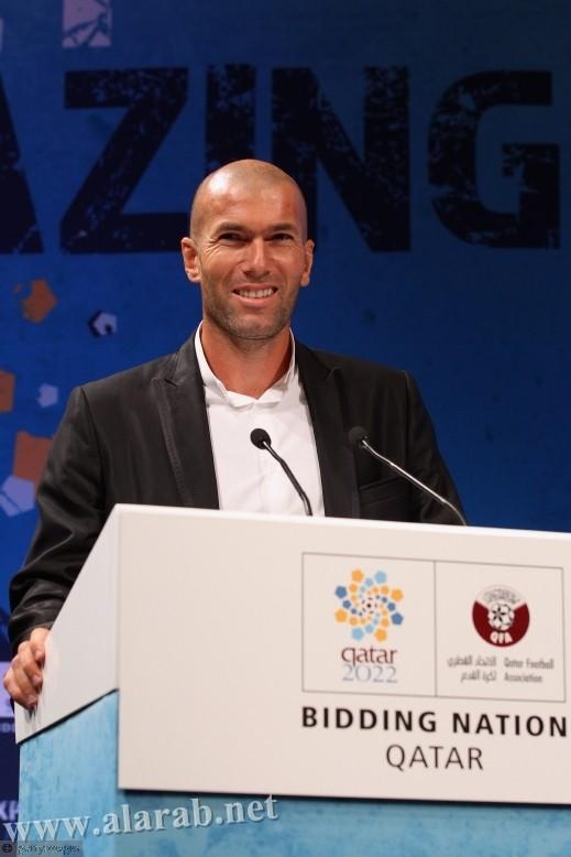 زين الدين زيدان يدعم ملف قطر للترشح لاستضافة كأس العالم2022