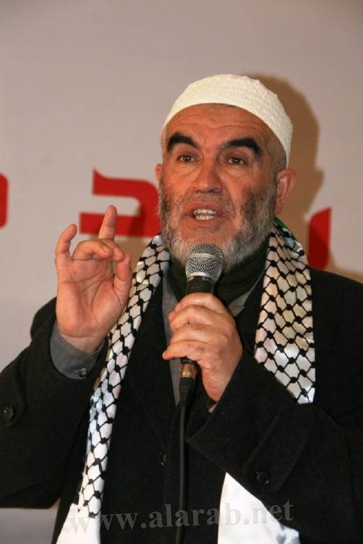 إعتقال الشيخ رائد صلاح في القدس بشبهة إضرام النيران في غابة بالعراقيب