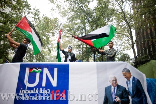 اليونسكو يمنح فلسطين عضوية الدولة الكاملة بأغلبية 40 صوتا من أصل 58