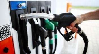 ارتفاع سعر البنزين 16 أغورة بدءً من