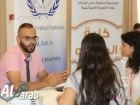 جامعة القدس تنظم