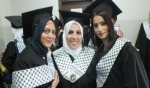 غرناطة: تخريج الفوج الثاني من طلاب جامعة القدس
