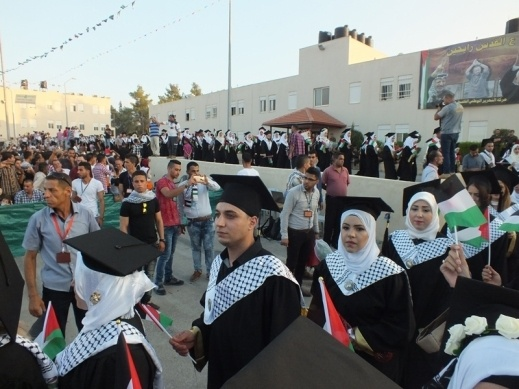 غرناطة:تخريج الفوج الثاني من طلاب جامعة القدس