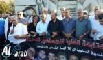 اختتام المسيرة الـ16 لاحياء هبة القدس والأقصى