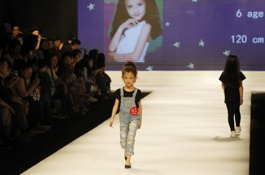 أجمل أزياء الأطفال في هذه الباقة