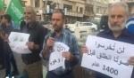 الإسلامية في سخنين تنظم تظاهرة رفع شعارات