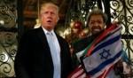 ترامب يوبخ كيري: يا اسرائيل ظلي قوية