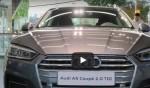 Audi A5 2017 تأتي بحلّة جديدة