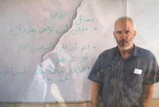 نتيجة بحث الصور عن site:alarab.com يعقوب ابو القيعان