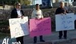 متظاهرون في قلنسوة ينددون بسياسة الهدم