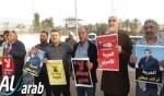 العشرات في تظاهرة رفع شعارات أمام سجن الرملة