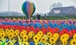 بالصور: حديقة أزهار غريبة من نوعها