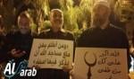 الطيّبة: تظاهرة رفع شعارات رفضًا لقانون المؤذن