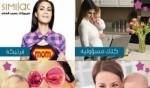 سيميلاك الامهات في المجتمع العربي