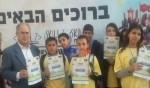 كابول: النور الابتدائية تشارك في مسابقة الرياضيات