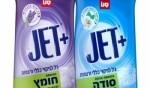 مجموعةJET+ للتنظيف العام والأرضيات
