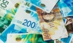 قريبًا: إطلاق العملات الورقيّة الجديدة