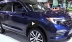Honda Pilot 2017 بنوعين جديدين